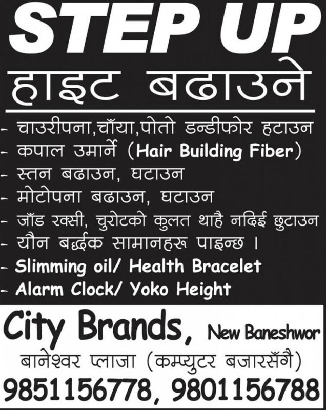 City Brands Marketing