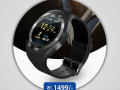 smart-watch-small-0