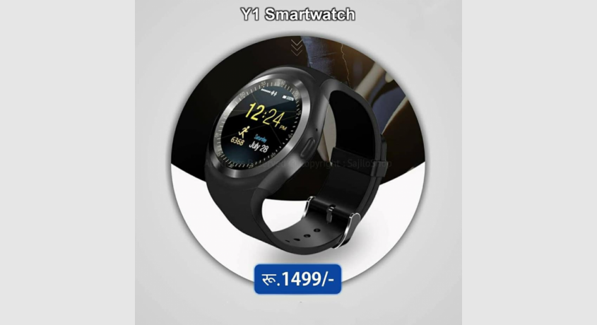 smart-watch-big-0
