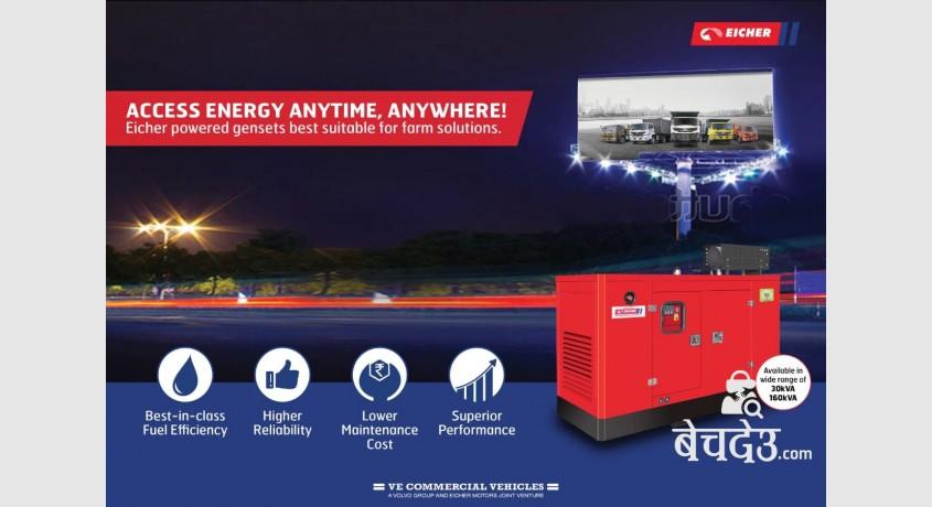 625-kva-diesel-generator-big-3