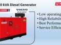 50-kva-diesel-generator-small-0
