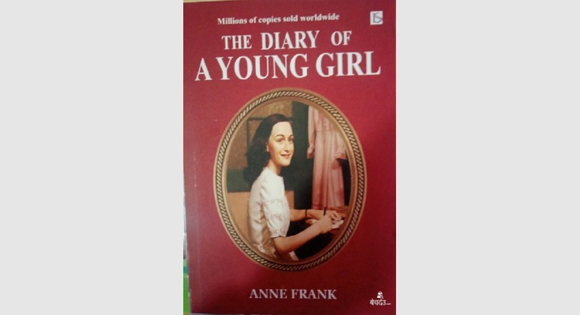 the-diary-of-a-young-girl-big-1