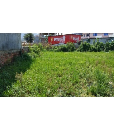 Land at Sale at Changathali near Lubhu