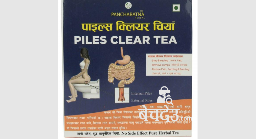 piles-clear-tea-big-0
