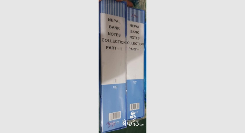 nepali-old-currency-collection-catalogue-book-big-0