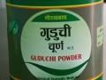 guduchi-powder-small-0