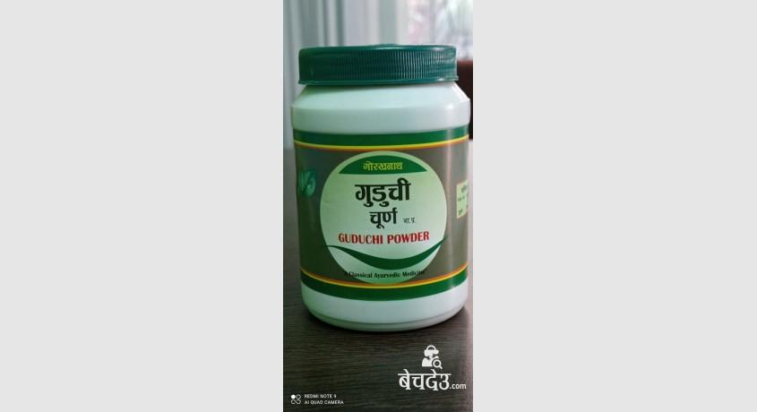 guduchi-powder-big-0