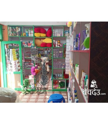 COSMETICS SHOP FOR SELL AT BALUWATAR!