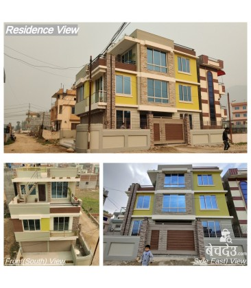 Semi Commercial Residence on Sale