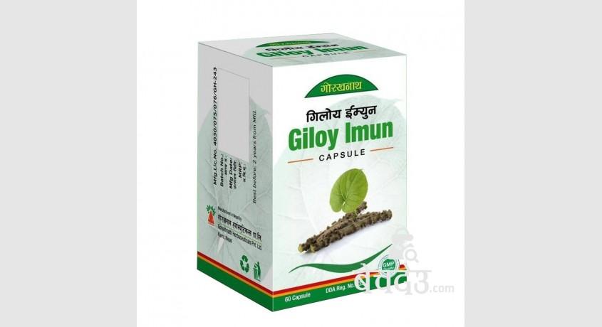 gorakhnath-giloy-imun-capsule-60-capsule-big-0