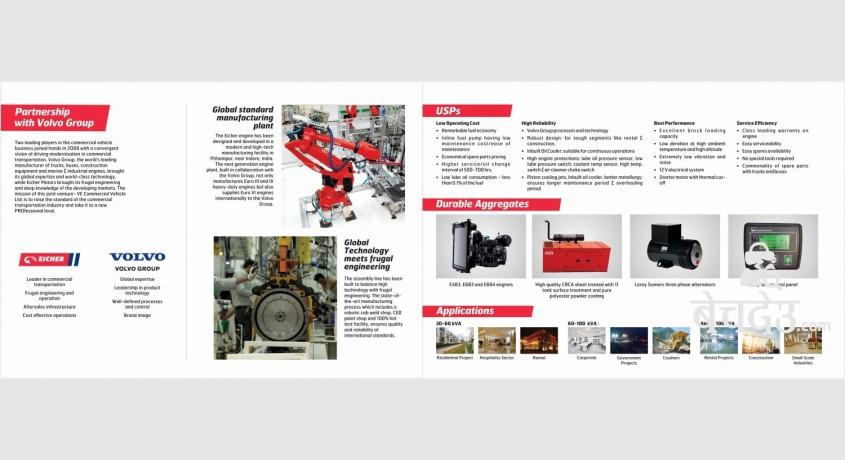 20-kva-diesel-generator-big-1