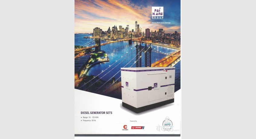 20-kva-diesel-generator-big-0